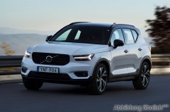 Volvo XC 40 Inscription T3  8-Gang Geartronic Automatikgetriebe