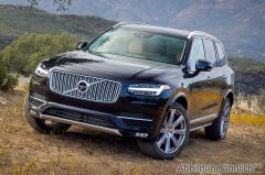 Volvo XC 90 R-Design B5 AWD 8-Gang Geartronic Automatikgetriebe